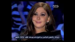 #تجارب الأداء مريم تركي - متحاسبنيش   The X Factor 2013