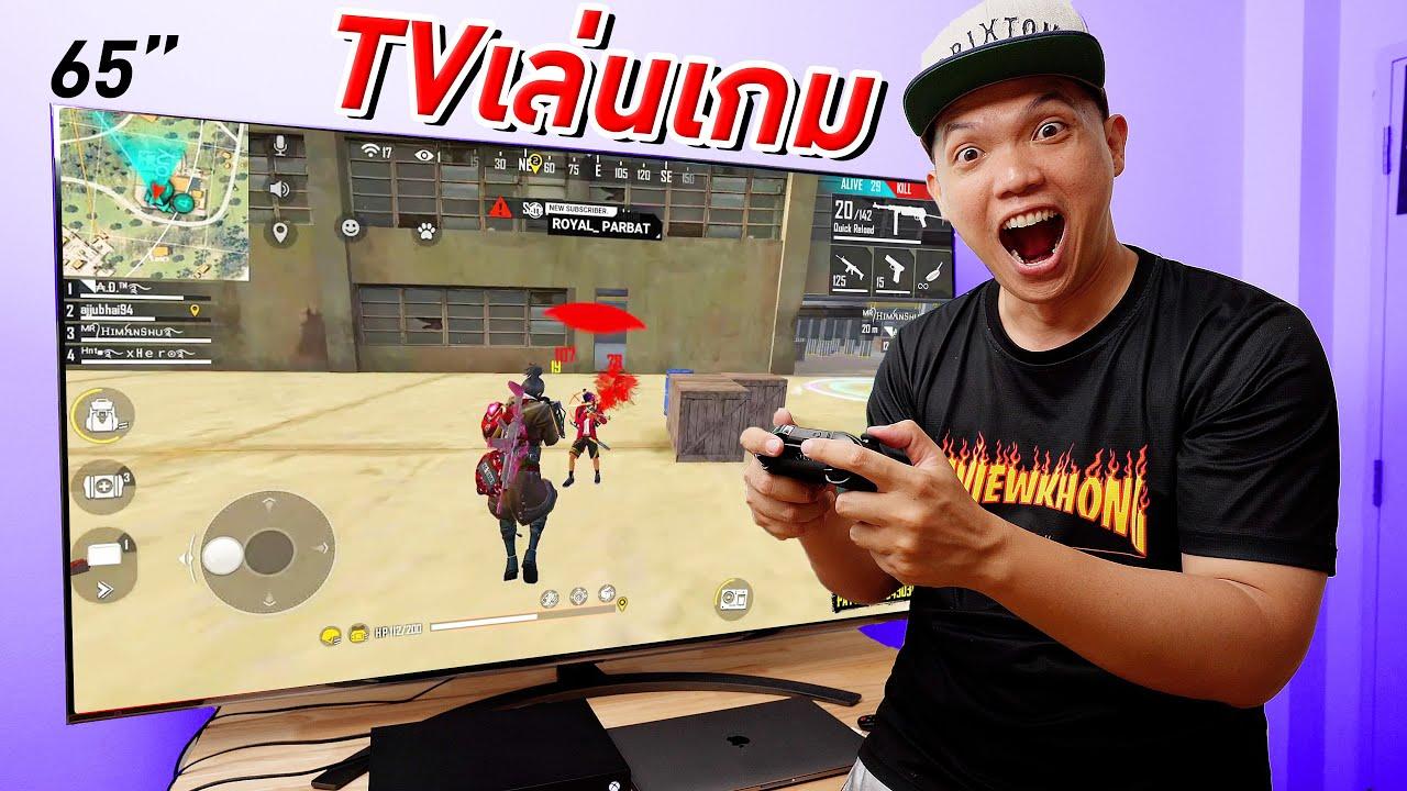รีวิวทีวีรุ่นใหม่ล่าสุด 2021 ดูหนังฟังเพลงเล่นเกมครบจบเครื่องเดียว | LGTV