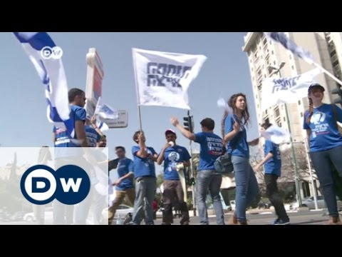 Campaign Trail In Israel | Journal