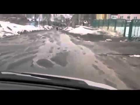 знакомства сахалинская область корсаков