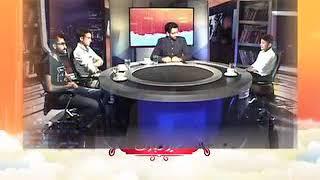 Arshman Naeem |  Eid special program | promo