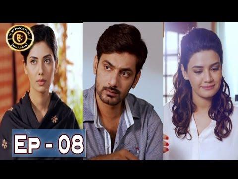 Naimat Ep 08 - ARY Digital - Top Pakistani Dramas thumbnail