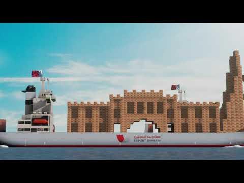 Export Bahrain