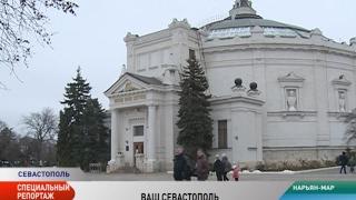 Какие достопримечательности посетить туристу в Севастополе(Собираясь в путешествие, каждый из нас изучает десятки предложений и маршрутов. Любители пассивного отдыха..., 2017-01-31T13:20:51.000Z)