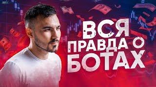 бот для прогнозов на спорт в букмекерских конторах - мнение Виталия Зимина