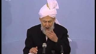 Urdu Darsul Quran 6th January 1998: Surah An-Nisaa verses 58-59