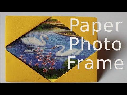 कागदाची फोटो फ्रेम | Paper Photo Frame