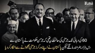 A Report: Pakistan & Germany