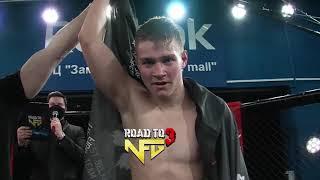 MMA Series-4: Road to NFG | ММА Серия-4: Дорога в NFG | Лучшие моменты турнира