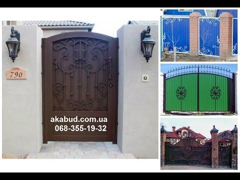 Ворота из профлиста с ковкой, калитки, заборы Кривой Рог