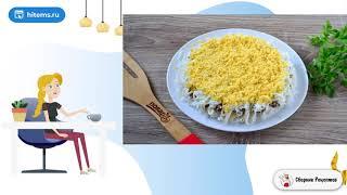 Салат с рисом и шпротами. Классические домашние рецепты