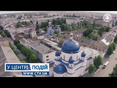 Телеканал C-TV: Петрів піст
