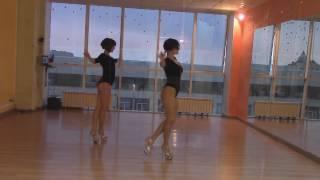 Стрип - хореография