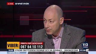 Гордон: От моего интервью с Саакашвили у нашей власти будет очень плохое настроение