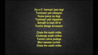 Chale the saath milke - Haseena Maan Jayegi - Full Karaoke