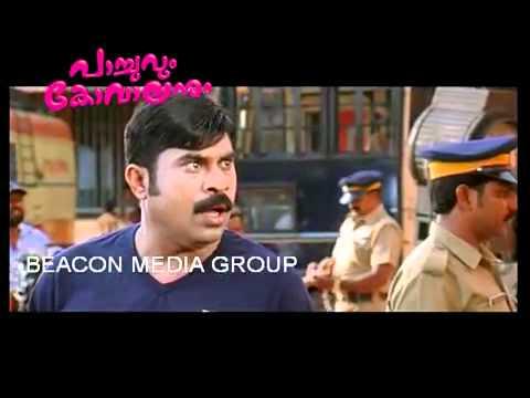 PACHUVUM KOVALANUM Malayalam movie oficial Trailer_BEACON MEDIA - YouTube.flv