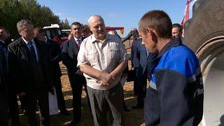 Лукашенко Тебя как зовут Что настораживает в этом агрегате Рабочая поездка в Логойский район