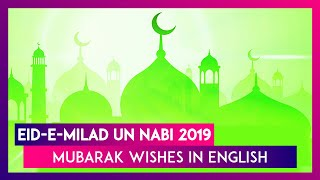 Eid-E-Milad un Nabi 2019 Mubarak Wishes in English: Greetings, Messages to Send on Mawlid
