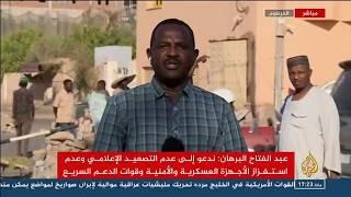 الطاهر المرضي:الثوار يزيلون المتاريس من شوارع الخرطوم
