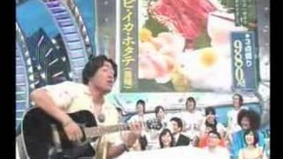 桑田佳祐のものまね.