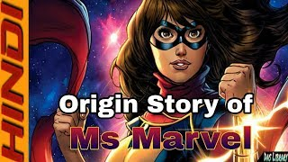 Ms Marvel origin story in hindi