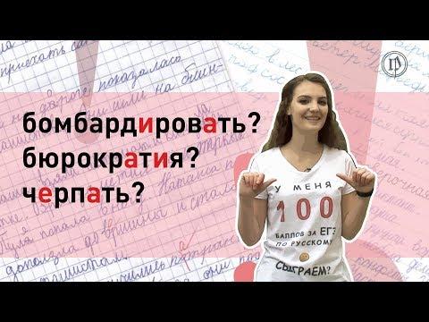 100 раз права! Эпизод 10