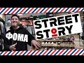 ОДЕЖДА НА ВЕСНУ: STREET-STORY. ЯПОНСКИЙ ДЕНИМ В МОСКВЕ. ЛУК НА ВЕСНУ