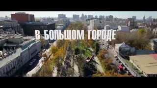 Москва никогда не спит   Онлайн Трейлер 2015