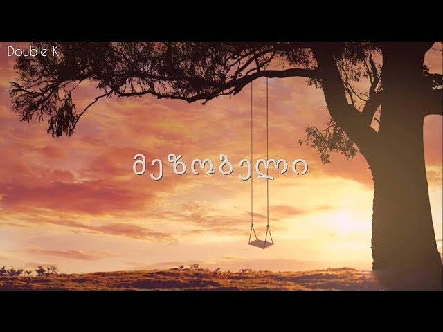 ???????? Chanyeol & D.O Trailer