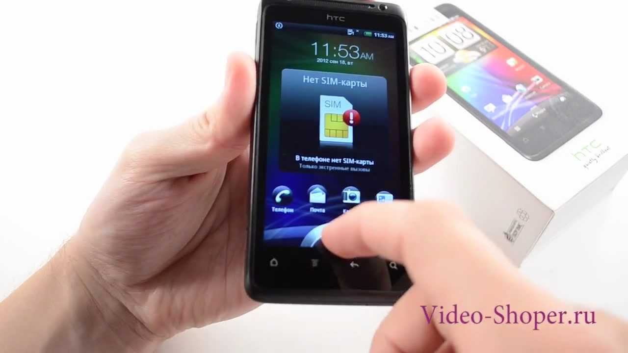 htc evo design c715e инструкция