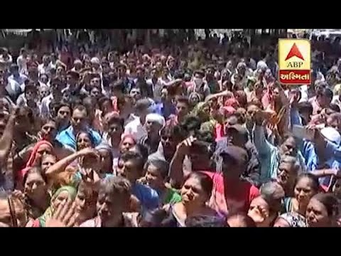 Ahmedabad Hostel Attack Case : People Protest At Ambavadi Police Station