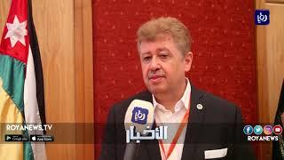 الجامعة الأردنية ترعى مؤتمرًا حول استخدامات فيزياء النانو