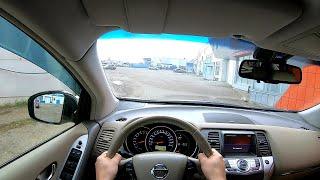 2014 Nissan Murano 3.5L (249hp) POV TEST Drive
