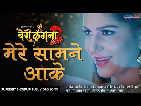 sapna choudhary gana New Bhojpuri  Viral Video Song