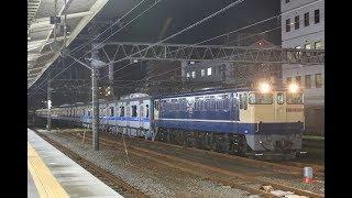 2019.08.03 9688レ EF65 2065 + 小田急3000形(中間車)×8B