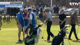 Барак Обама играет в гольф в Эдинбурге и борется за роль в голливудском фильме