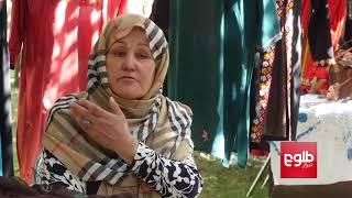 وزارت اطلاعات و فرهنگ نمایشگاه ساختههای دستی برگذار کرد