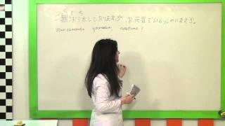 İş Japoncası