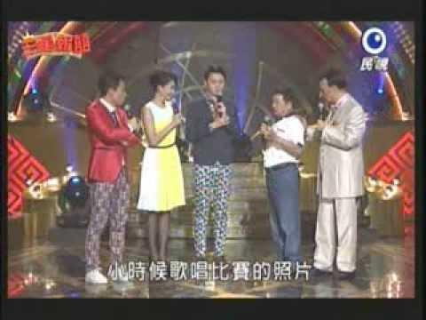 三星報喜 20130914 許富凱 - YouTube