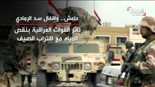 داعش يستمر بحرب المياه ويقطعها عن شرق الرمادي