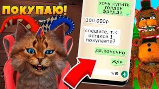 ПОКУПАЮ ГОЛДЕН ФРЕДДИ В СВОЮ ПИЦЦЕРИЮ ЗА 100.000 FNAF ROBLOX Freddys Tycoon 3