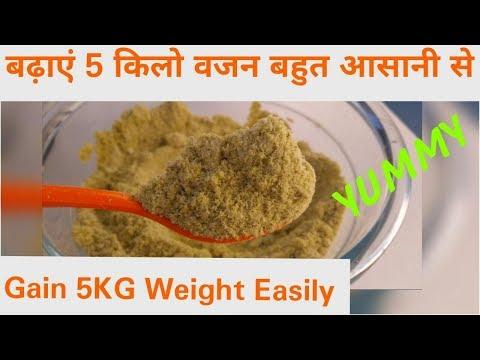 Weight GAIN Churan | बढ़ाएं 5 किलो वजन बहुत आसानी से | Gain 5 kg weight very easily | VERY YUMMY