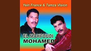2013 MAHFOUDI TÉLÉCHARGER EL MP3