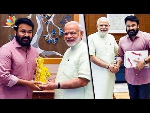 മോഹൻലാൽ മോഡി കൂടിക്കാഴ്ചക്ക് പിന്നിൽ ? | Mohanlal meets PM Narendra Modi | latest news