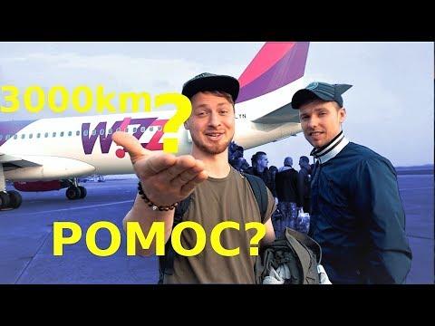 Letěli jsme 3000 KM kvůli POMOCI! |WINGS FOR LIFE|