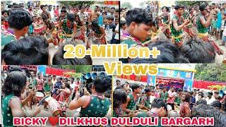 Bicky Dilkhus DulDuli(bargarhhCant:9938307039,8658409598