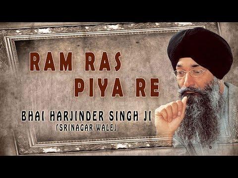 RAM RAS PIYA RE | BHAI HARJINDER SINGH (SRINAGAR WALE) | SHABAD GURBANI