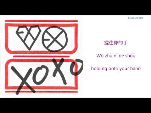 EXO-M - 3-6-5 [Chinese/PinYin/English] Color Coded HD