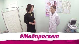 Медпросвет. Маммолог