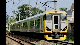 【4K】E257系500番台 NB-06編成 AT入場に伴う回送